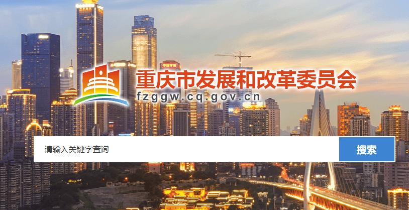 聚焦!重庆东科模具制造有限公司入选重庆市第一批产教融合型企业培育名单